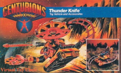 Kenner Centurions John Thunder Unproduced Prototype