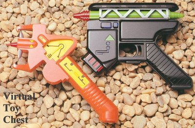 LJN Dune Freeman and Sarduakar blasters