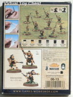 Lord of the Rings Games Workshop Wildmen of Druadan back of box