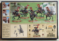 Lord of the Rings Games Workshop Khandish Horsemen