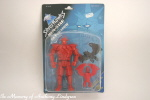 Kenner Silverhawks Monstar action figure MOC