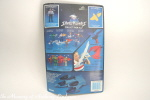 Kenner Silverhawks Stargazer action figure back of card