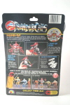 LJN Thundercats mumm-ra action figure back of card