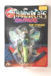 LJN Thundercats stinger MOC