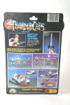 LJN Thundercats Tygra action figure back of card