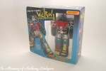 Matchbox Mini Volton I MIB