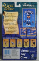 Warner Bros. Quest for Camelot Action Figure Spike Slinger MOC