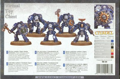 Warhammer 40k Assault Terminators