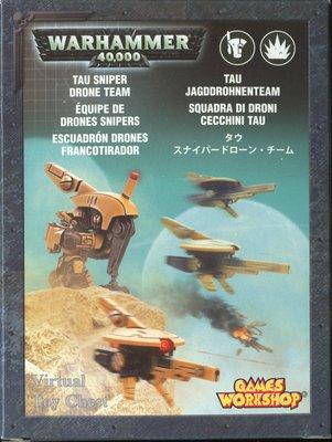 Warhammer 40k Tau Sniper Drones